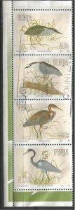 VENDA, 1993, used Strip of 4, Herons Scott 257-260