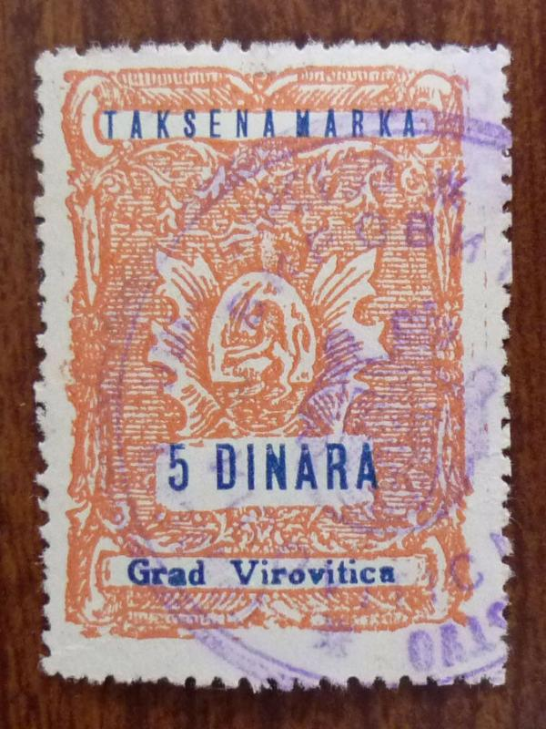 Croatia in Yugoslavia Local Revenue Stamp VIROVITICA! J20
