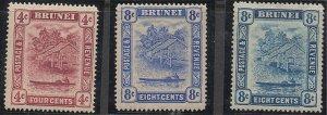 Brunei, 1907-21, Sc# 13//30, MH