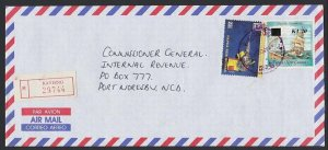 PAPUA NEW GUINEA 1997 Registered cover ex KAVIENG with K1.20 opt............H239