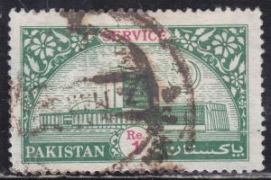 Pakistan O125 National Assembly Building 1991