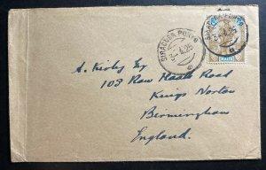 1925 Siracusa Porto Malta Cover To Birmingham England