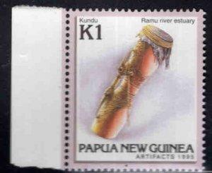 Papua New Guinea Scott 837  MNH** 1K Kindu Drum stamp