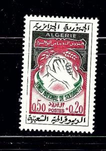 Algeria B97 MH 1963 issue