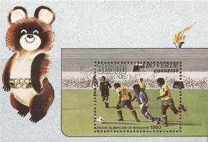Cape Verde - 1980 Olympic Football - Stamp Souvenir Sheet - 3J-016