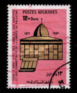 Afghanistan Scott B92 Used semi-postal Dome of the Rock stamp of 1977