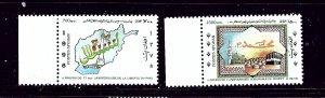 Afghanistan 1440-41 MNH 1996 set