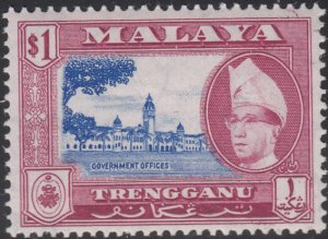 Malaya Trengganu 1957-63 MH Sc #83 $1 Government offices, Sultan Ismail Variety