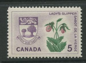 Canada  #424  MNH  1964 Emblems 5c Stamp