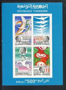 Tunisia #782a ss imperf comp mnh cv $4.00