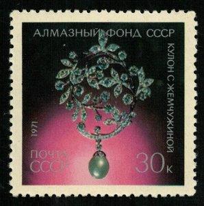 Diamond Pendant with Pearl, MNH **, 1971 (T-6626)