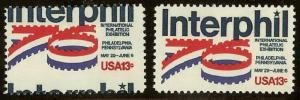 1632 - 13c Misperf Error / EFO Interphil 76 Mint NH
