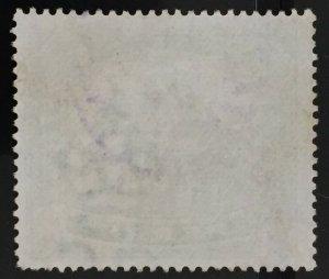 MALAYA 1896 PERAK Elephants & Howdah $1 Used SG#76 M2890