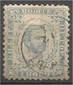 MONTENEGRO 1894, used 1n, Prince Nicholas I Scott 32