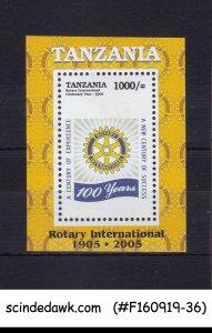 TANZANIA - 2005 100yrs OF ROTARY INTERNATIONAL - MIN/SHT MNH