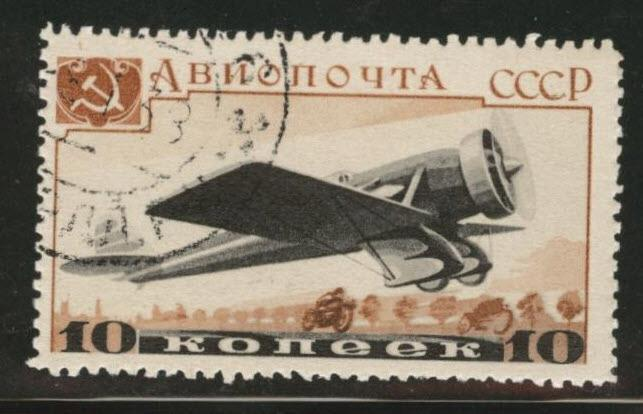 Russia Scott C69 used cTO 1937 airmail stamp