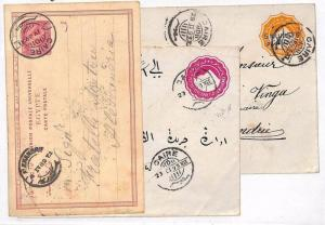EGYPT PYRAMIDS Postal Stationery Items{3} Group 1889-1893 {samwells-covers}KK237