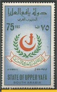 ADEN, Upper Yafa, 1967, MNH 75f, Flag and Emblem  Scott