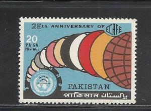 Pakistan #319 comp mnh cv $.25