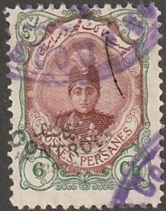 Persian stamp, Scott# 650, used, Perf 11.5 x 11.5,  CONTROLE, 6 ch, #650