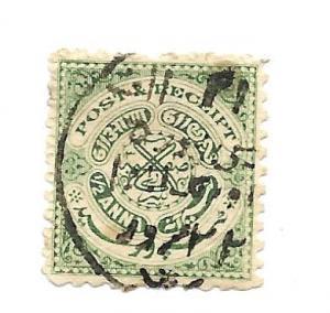 India Hyderabad 1915 - Scott #30