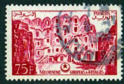 Tunisia #287