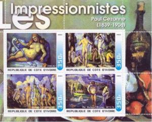 Withdrew 02-13-19-Cezanne Paintings on Stamps - 4 Stamp  Sheet  - M0550