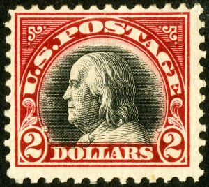 US Stamps # 547 MNH F-VF PO Fresh