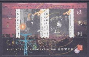 Israel 1296 MNH 1997 Inventors Bell & Edison Souvenir Sheet Very Fine