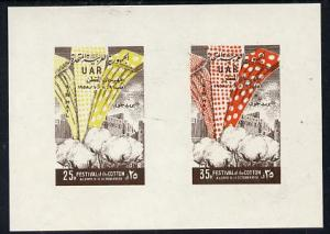 Syria 1958 Aleppo Cotton imperf m/sheet containing SG 671...
