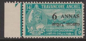 Travancore-Cochin Sc#7 MNH