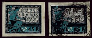Russia SC#215 Mint & Used VF hr...Worth a close look!!