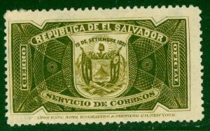 EL SALVADOR 1890 Olive Brown POST OFFICE SEAL STAMP MH
