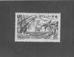 REP OF GUINEE 121 MH BIN$ 2.00