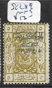 SAUDI ARABIA (P1802B) SC L89   MMG