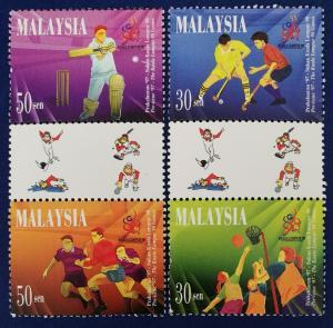 Malaysia Scott # 650-3 Kuala Lumpur '98 Games Stamps Set MNH