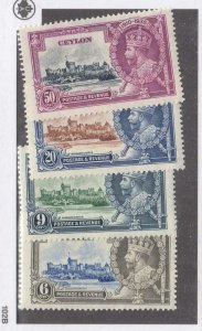 CEYLON # 260-263 VF-MH  1935 KING GEORGE V SILVER JUBILEE ISSUE  CAT VALUE $13