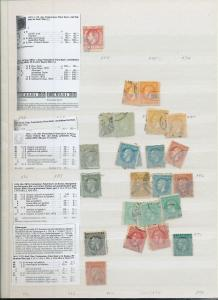 Romania OLD/Mid M&U Collection(Appx 1000+)ALB1005