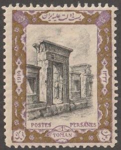 Persia/Iran stamp, Scott# 574, mint hinged, single stamp, #crj-320