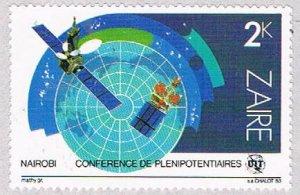 Zaire 1121 MNH Satellite and globe 1983 (BP40301)
