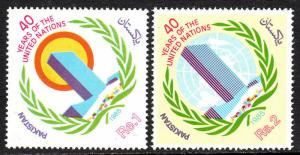 Pakistan 656-657, MNH. UN, 40th anniv. Building, Emblem, 1985