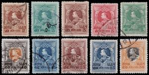 Siam - Thailand Scott 187 // 198 (1920-24) Used/Mint H F-VF, CV $47.70