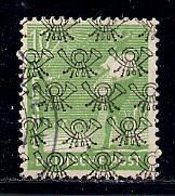 Germany Deutsche Post Scott # 620, used, variation