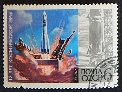 Space, USSR, 1972, (№1504-Т)
