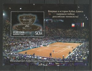 RUSSIA, 2003, MNH 50r, SS, Davis Cup Tennis Embossed Scott 6751 with certificate