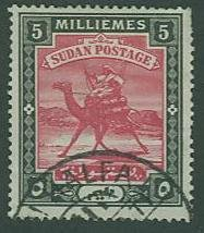 British Sudan SC# 12 Camel Post 5m wmk 71 Used