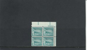 UNITED STATES 1031A PB MNH 2019 SCOTT SPECIALIZED CATALOGUE VALUE $1.00