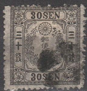 Japan #18 Fine  Used CV $375.00 (S665)