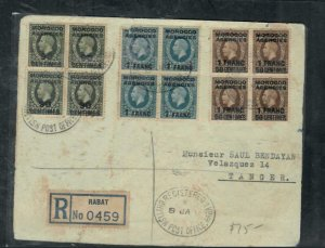 MOROCCO COVER (PP2912B) 1938 KGV 3 BLOCKS OF 4 OVPT ON GB RABAT TO TANGIER