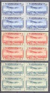 Afghanistan C7-C10, 3 MNH bl.of 4 Aviation SCV84